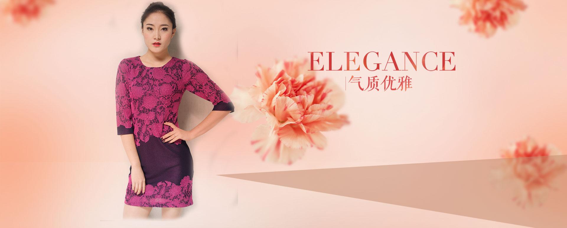 韩版服装|三醋酸面料|针织服装