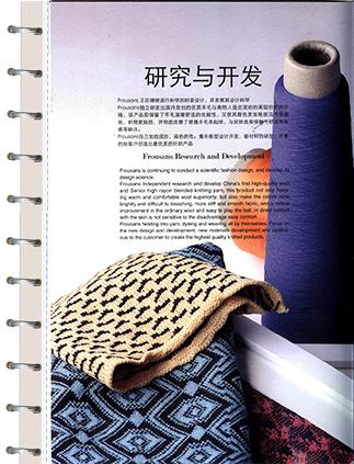 辽宁大韩集团服饰有限公司三醋酸面料生产厂家、三醋酸面料批发