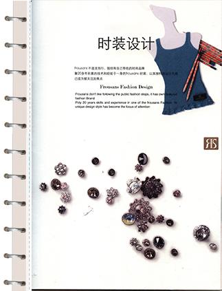 三醋酸面料生产厂家、三醋酸面料批发|辽宁大韩集团服饰有限公司